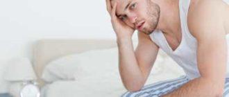 заболевание у мужчин